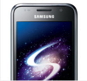 Samsung Galaxy S 2 /Plus i9001 1.4GHz Coming Soon