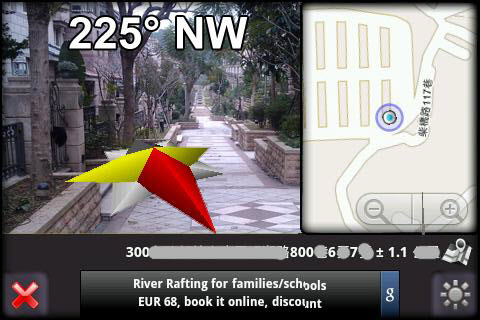 3D Compass for Android