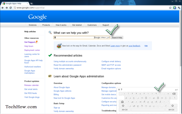 Type in your own Language with Google Input Tools