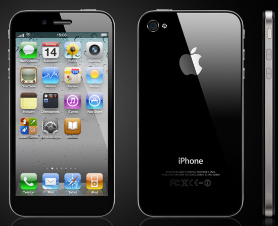 iPhone 5, not much a change