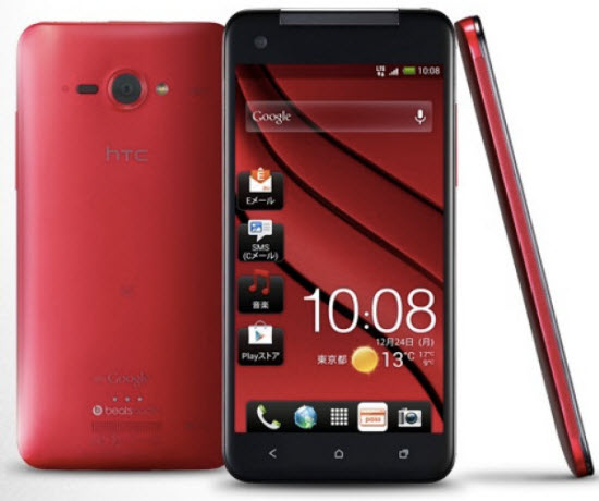 HTC J Butterfly HTL21 Powerful Phablet Phone